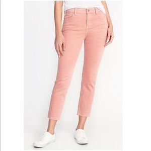 *HP*Old navy pink jeans